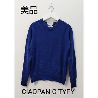 CIAOPANIC TYPY - CIAOPANIC TYPY  ニット