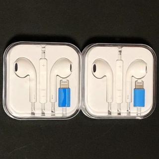アイフォーン(iPhone)のiPhone イヤホン ライトニングケーブル Bluetooth 2個セット(ヘッドフォン/イヤフォン)