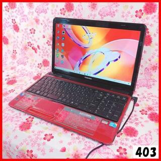 トウシバ(東芝)の人気のレッド♪ノートパソコン本体♪Corei5♪新品SSD♪Win10(ノートPC)