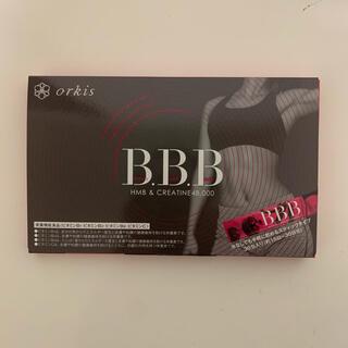 BBB(ダイエット食品)