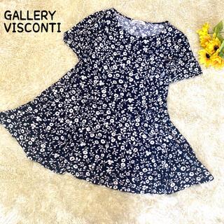 ギャラリービスコンティ(GALLERY VISCONTI)のギャラリービスコンティ 半袖 チュニック(L)花柄 フレア リボン ストレッチ(チュニック)