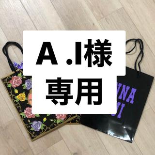 アナスイ(ANNA SUI)のANNA SUI ショップバッグ(ショップ袋)