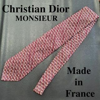 Christian Dior - Christian Dior MONSIEUR ブランド ネクタイ フランス