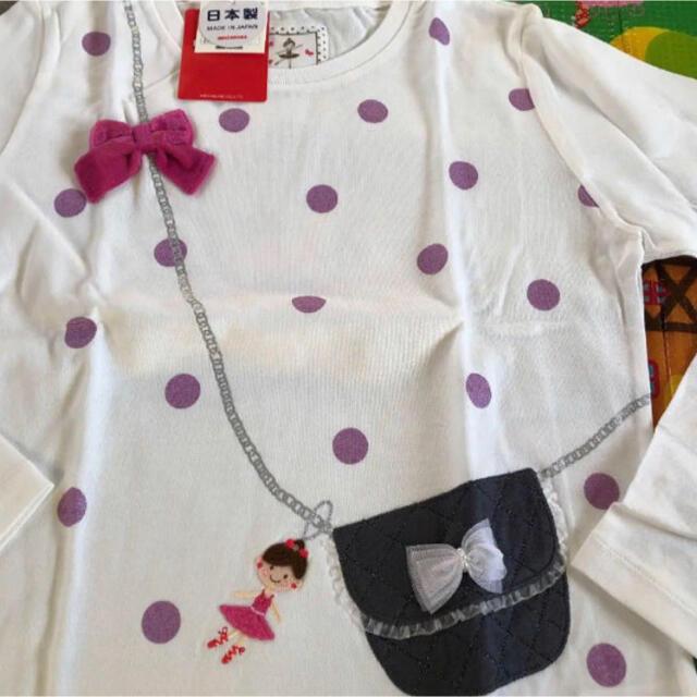mikihouse(ミキハウス)の【新品】ミキハウス  長袖Tシャツ 150cm キッズ/ベビー/マタニティのキッズ服女の子用(90cm~)(Tシャツ/カットソー)の商品写真