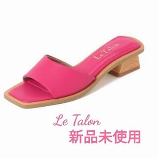 ルタロン(Le Talon)のLe Talon♡ スクエアフレアヒールサンダルL(サンダル)