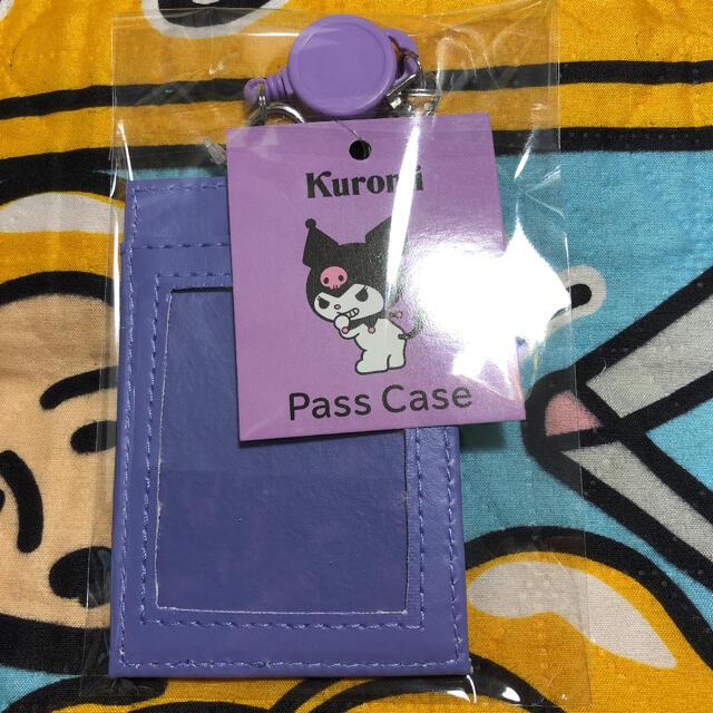 サンリオ(サンリオ)の新品 サンリオ クロミちゃん リール付きパスケース レディースのファッション小物(名刺入れ/定期入れ)の商品写真