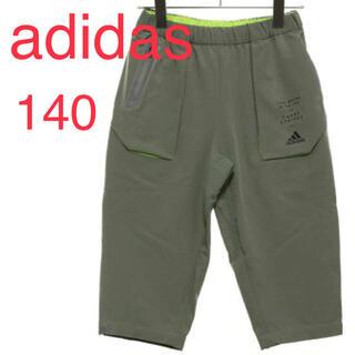 adidas -  【140】アディダス  BDAウーブンカプリパンツ FM2953