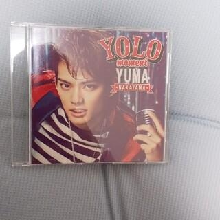 中山優馬 YOLO moment(アイドルグッズ)