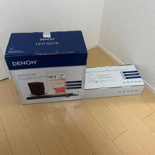 デノン(DENON)のデノン DHT-S316(スピーカー)