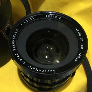 PENTAX - PENTAX 67 広角レンズ 55mm F3.5 良品
