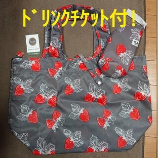 KALDI - カルディ いちごバッグ+ボトルケースセット