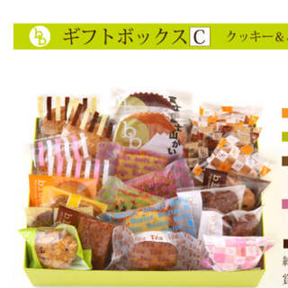 はる様専用!!(菓子/デザート)