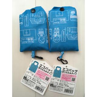 カルディ(KALDI)の2つ新品タグ付きエコバッグ 業務スーパー期間限定(エコバッグ)