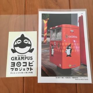 名古屋グランパス シール(サッカー)