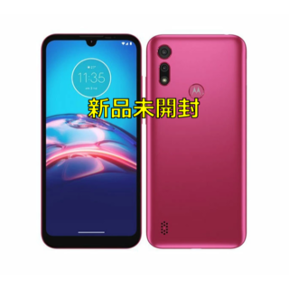 【新品未開封】Motorola moto e6s【エレキピンク】(スマートフォン本体)