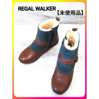 REGAL - 【REGAL WALKER レザー ブーツ】リーガルウォーカー 靴 レディース