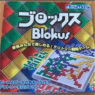 アプリ ブロックス 【アプリ紹介】ブロックスが1人で遊べる『Freebloks 3D』