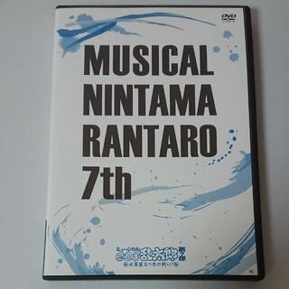 ミュージカル 忍たま乱太郎 第七弾 初演 DVD(舞台/ミュージカル)