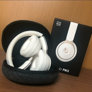 Beats by Dr Dre - Beats Solo Pro