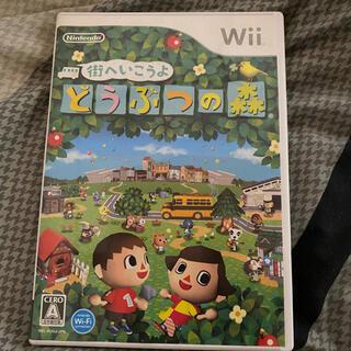 Wii - 街へ行こうよどうぶつの森 Wii