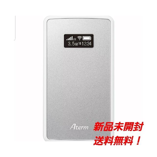 NEC(エヌイーシー)の新品 NEC Aterm モバイルルーター MP02LN SW スマホ/家電/カメラのPC/タブレット(PC周辺機器)の商品写真