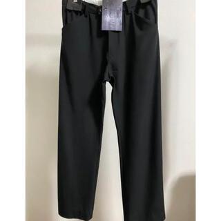 SUNSEA - sunsea snm blue2 teketeke pants