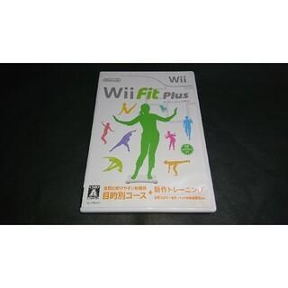 Wii - Wii Fit Plus (Wiiフィット プラス)
