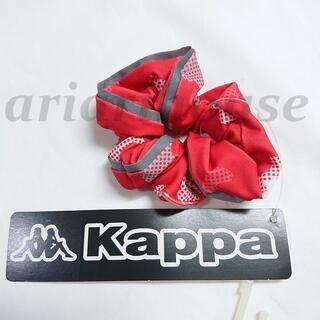 カッパ(Kappa)の1575円の品 KAPPA カッパ シュシュ ヘアゴム お団子 まとめ髪 PK(ウェア)