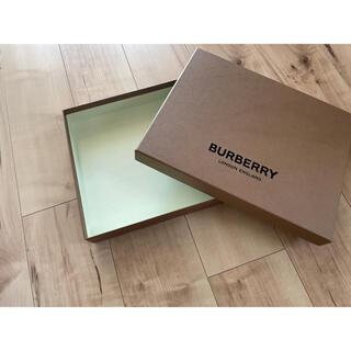 バーバリー(BURBERRY)のBURBERRY バーバリー ギフトボックス 箱 ケース プレゼント(ラッピング/包装)