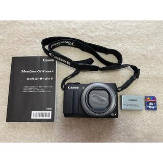 キヤノン(Canon)のCanon PowerShot G1X Mark II キャノン(コンパクトデジタルカメラ)