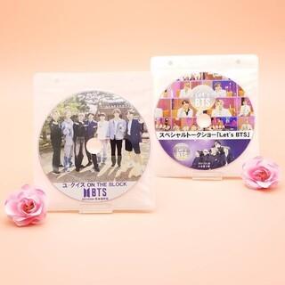 防弾少年団(BTS) - 新作🔥BTS💖防弾少年団💖ユクイズ&Let's BTS DVD2枚組セット