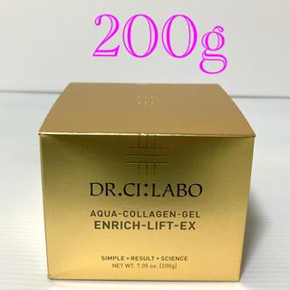 ドクターシーラボ(Dr.Ci Labo)のドクターシーラボ アクアコラーゲンゲル エンリッチリフトEX20 200g(保湿ジェル)
