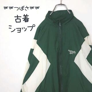 リーボック(Reebok)の【大人気!!】REEBOK ナイロンジャケット 刺繍 ベクターロゴ 90s 緑(ナイロンジャケット)