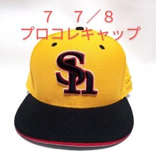 ニューエラー(NEW ERA)のNEWERA ソフトバンクホークス 鷹祭 プロコレ キャップ 野球帽(応援グッズ)