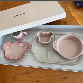 ルクルーゼ(LE CREUSET)のル・クルーゼ ベビー食器セット(離乳食器セット)