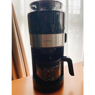 シロカ コーン式全自動コーヒーメーカー SC-C111(コーヒーメーカー)