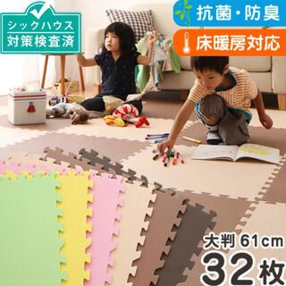 ジョイントマット 大判 60cm 32枚 6畳相当【アイボリー×グレー】(フロアマット)