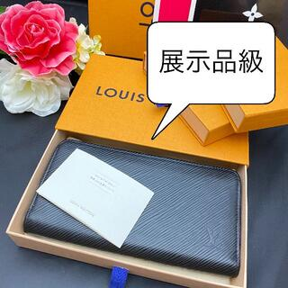 LOUIS VUITTON - 展示品級♡正規品 ルイヴィトン ジッピーウォレット エピ 長財布