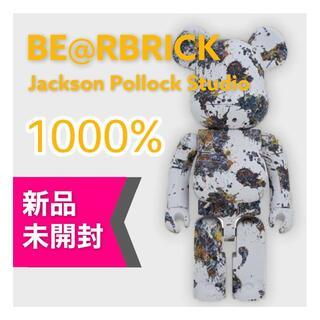 ベアブリック Jackson Pollock Studio 1000%(その他)
