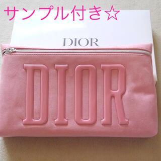 クリスチャンディオール(Christian Dior)のDior ディオール ノベルティ ピンクポーチ限定 ローションセラムクリーム付き(ポーチ)