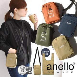 anello - anello GRANDE アネロ グランデ エコバッグ 2way ネイビー