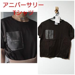 アメリヴィンテージ(Ameri VINTAGE)のアメリ 限定Tシャツ(Tシャツ/カットソー(半袖/袖なし))