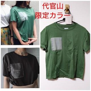 Ameri VINTAGE - アメリ 限定 Tシャツ