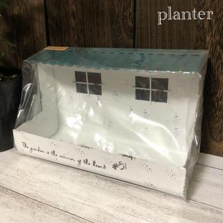 大人気♡◆ブリキ素材◆家型屋根付き【壁掛けプランター】欧州風インテリア【ブルー】(プランター)