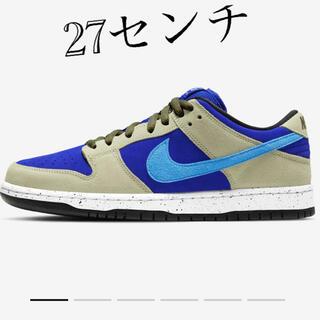 """ナイキ(NIKE)のNIKE SB ダンク LOW """"Celadon"""" 27(スニーカー)"""
