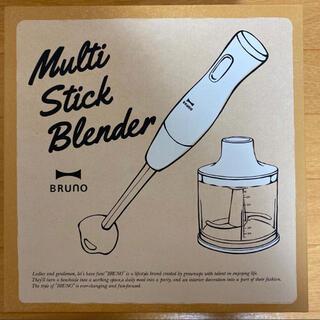 Bruno mulch stick blender
