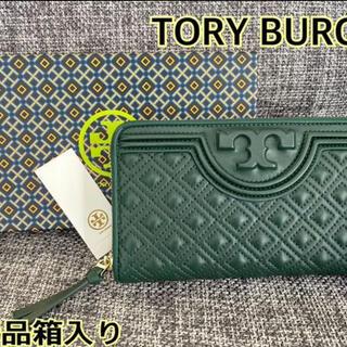 Tory Burch - 【新品箱入り】トリーバーチ フレミング コンチネンタルウォレット長財布 グリーン
