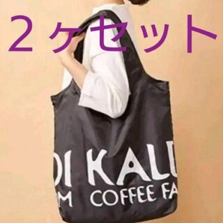 カルディ(KALDI)のカルディ エコバッグ 黒(エコバッグ)