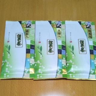 静岡県産 令和2年の新茶抹茶入り深蒸し茶1袋100g×3袋セット 新品未開封(茶)