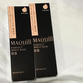 MAQuillAGE - パーフェクトマルチベース BB ナチュラル